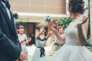 Marrying A Japanese Citizen In Japan