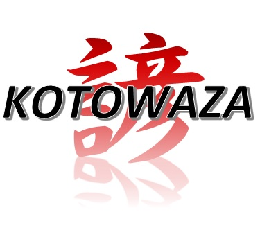 Japanese Sayings and Proverbs/Kotowaza