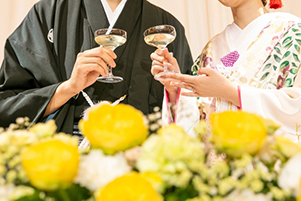 Marriage Celebration After Getting Married In Japan