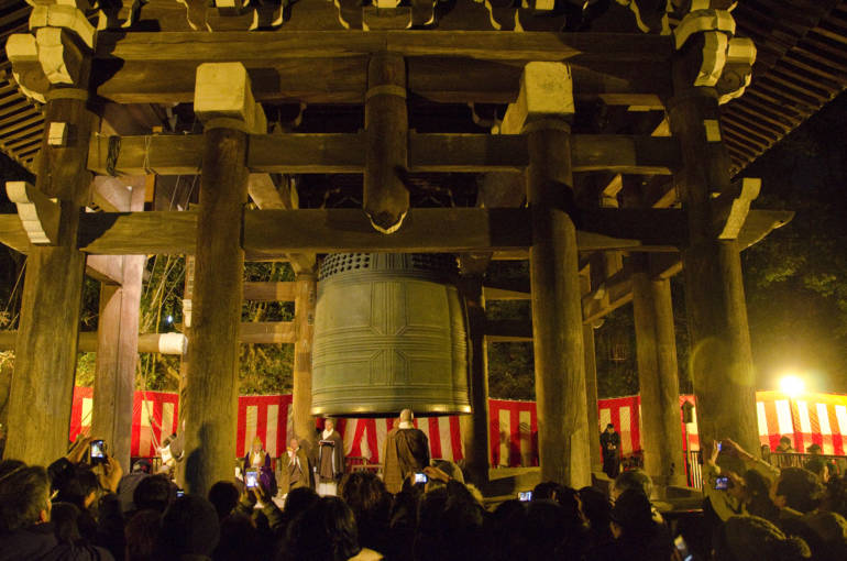 Ringing in The New Year in Japan - Joya no Kane