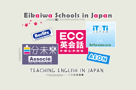 Teach in Japan With ECC, Berlitz, Nova & Aeon