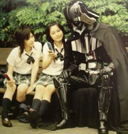 Japanese in Halloween Darth Vader vs. Cute School Girls